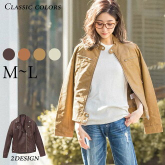 It is coordinates in the size leather jacket autumn when clothes autumn clothing is big in jacket leatherette jacket fake leather double single bikie jacket casual classical music adult autumn in outer autumn in riders jacket Lady's autumn