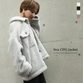 ボア CPOジャケット ボアジャケット ブルゾン アウター ジャケット ボアブルゾン レディース Gジャン カジュアルボア もこもこ ふわふわ ファー コート ビッグシルエット 大きいサイズ ゆったり 秋 冬 AW 韓国 ファッション シンプル ボタン フリース