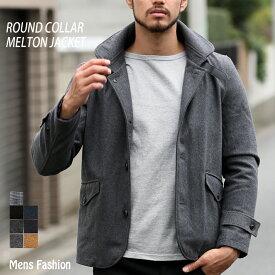 ジャケット メンズ ステンカラージャケット マリンコート ブルゾン テーラードジャケット メンズファッション アウター ジャンパー コート キレイめ カジュアル ウール メルトン ビジネス 無地 チェック