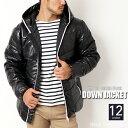 中綿ダウンジャケット メンズ ジャケット 中綿入りジャケット カジュアル アウター メンズファッション 軽量シレ加工 撥水加工 秋冬