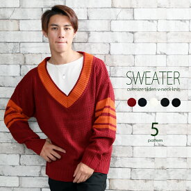 ニット メンズ セーター チルデンニット ビッグシルエット オーバーサイズ ワッフル編み Vネック ビッグニット 大きいサイズ 秋冬