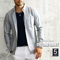 シャツメンズオックスフォードシャツボタンダウンシャツ長袖白シャツカジュアルシャツメンズファッション無地きれいめ綿