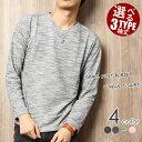 選べる 半袖 7分袖 長袖 ミジンコボーダー Vネック Tシャツ メンズ カットソー トップス メンズファッション インナー きれいめ ブラック ネイビー グレー ピンク