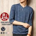 Tシャツ,メンズ,長袖,七分袖,半袖,Vネック,Tee,メンズファッション