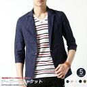 ジャケット メンズ リネンテーラード 麻 サマージャケット 7分袖 メンズファッション アウター ジャケット テーラード…