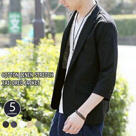 f35daa029e47d6 綿麻 ストレッチ テーラードジャケット メンズ リネン ジャケット 7分袖 サマージャケット メンズファッション ライト