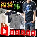 ファッション Tシャツ ポロシャツ カットソー