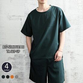 上下セットアップ メンズ TR スーツ地 ビッグシルエット Tシャツ ワイド ショートパンツ イージーパンツ リラックス ラフ 無地 韓国ファッション