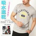 Tシャツ,メンズ,半袖,ドライメッシュ,吸水速乾,アメカジ,プリントT