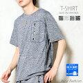 ドライ吸汗速乾バードアイTシャツメンズ止水ZIPポケット付きクルーネックトップスインナー半袖Tシャツ清涼夏