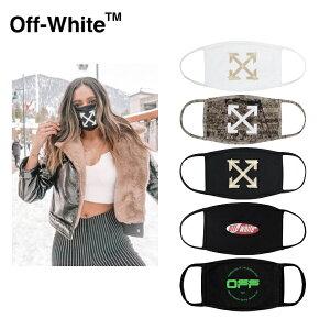 【5designs】Off-WhiteFashionMasksオフホワイトファッションマスク5種類