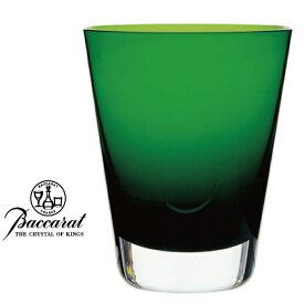 Baccarat バカラ 2103594 モザイク ベビータンブラー モスグリーン 2016年新作 クリスタル ブランド雑貨