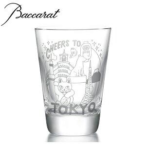 Baccarat バカラ Cheers to TOKYO タンブラー 2020年 グラス