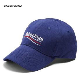 BALENCIAGA バレンシアガ 2018年春夏 Logo-embroidered cotton cap ブルー