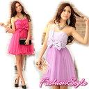 メール便 ミニドレス レディース パーティードレス かわいい 結婚式 パーティードレス 白 ドレス ピンク ワンピース …