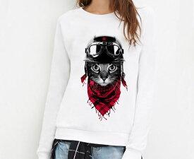 猫 猫柄 トレーナー プルオーバー スウェット 部屋着 ルームウェア レディース かわいい ユニーク 長袖 ねこ ネコ グッズ 雑貨 プレゼント ギフト