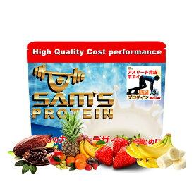 サムズ プロテイン アスリート 育成 ホエイ プロテイン UP 3kg(約120回分) リッチココア味/ミックスフルーツ味/リッチストロベリー味/リッチバナナ味 SIK30001/SIK30002/SIK30003/SIK30004