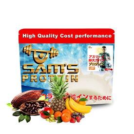 サムズ プロテイン アスリート 持久力 パワー プロテイン UP 3kg (約120回分) リッチココア味/ミックスフルーツ味
