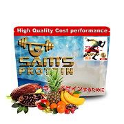 サムズプロテインアスリート瞬発力パワープロテインUP1kg(約40回分)リッチココア味/ミックスフルーツ味