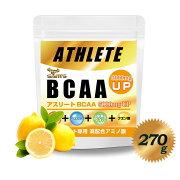 アスリートBCAA5000mgUP粉末パウダー270g約30回分BCAAシトルリン水素イオンクエン酸3つの糖質で時間差エネルギー補給ブドウ糖マルトデキストリンパラチノース