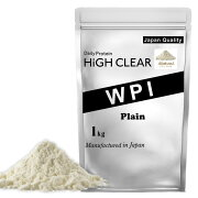 HIGHCLEARハイクリアーWPI90ホエイプロテイン1kg(約40回分)無添加ナチュラルプレーン