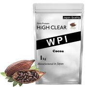 HIGHCLEARハイクリアーWPI90ホエイプロテイン1kg(約40回分)プレミアムココア味HICWPI002