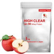HIGHCLEARハイクリアーWPI90ホエイプロテイン1kg(約40回分)さっぱりアップル味