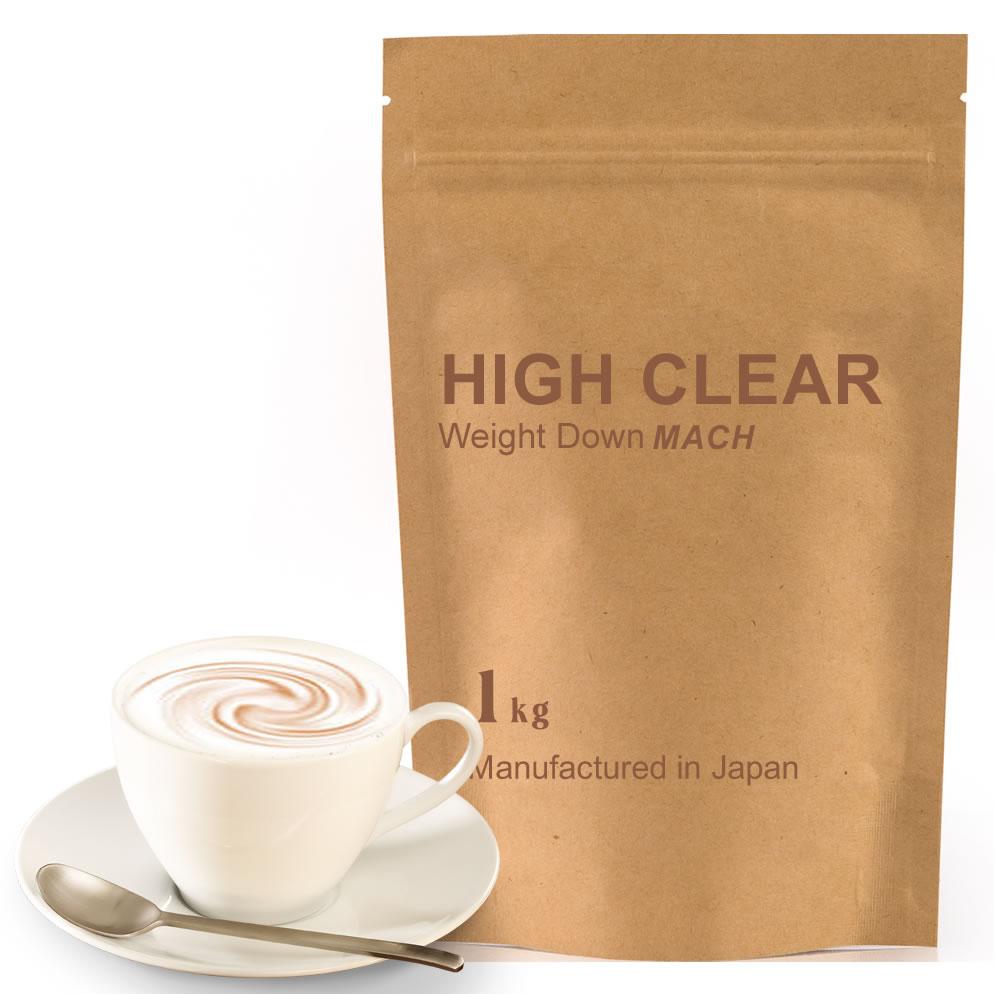 HIGH CLEAR ハイクリアー ウェイトダウンマッハプロテイン 本格カフェオレ味 1kg(約40回分)
