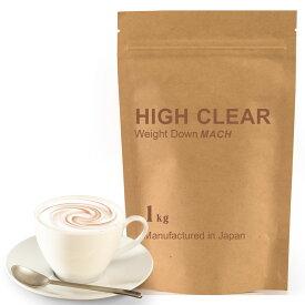 HIGH CLEAR ハイクリアー ウェイトダウンマッハプロテイン 1kg(約40回分) 本格カフェオレ味