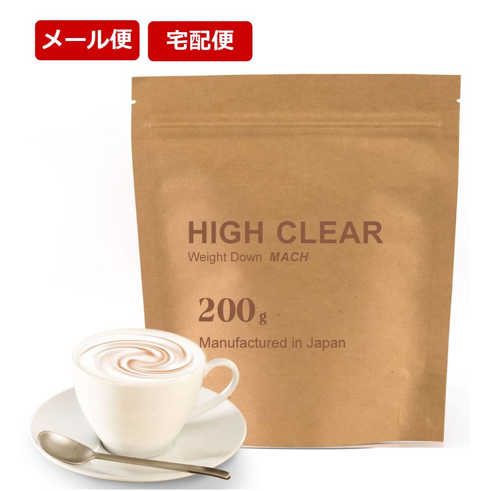 HIGH CLEAR ハイクリアー ウェイトダウンマッハプロテイン 200g(約8回分) 本格カフェオレ味 お試し