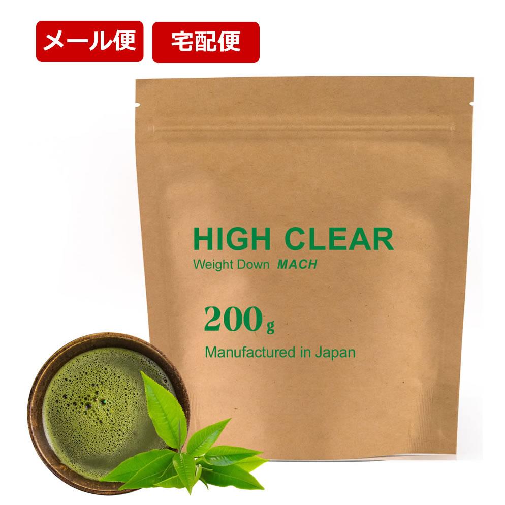 HIGH CLEAR ハイクリアー ウェイトダウンマッハプロテイン 200g(約8回分) 本格抹茶味 お試し