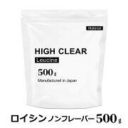 HIGHCLEARハイクリアーロイシンノンフレーバー500g