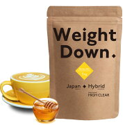 HIGHCLEARハイクリアーウェイトダウンプロテインプレミアム1kg(約40回分)ハニーラテ風味HI2D009