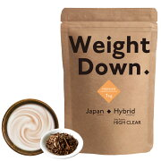 HIGHCLEARハイクリアーウェイトダウンプロテインプレミアム1kg(約40回分)ほうじ茶ラテ風味HI2D011