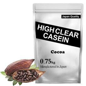 HIGH CLEAR ハイクリアー カゼイン プロテイン 750g (約30回分) ココア味