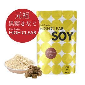 HIGH CLEAR ハイクリアー ソイプロテイン100 ステビア 750g(約30回分) 黒糖きなこ味