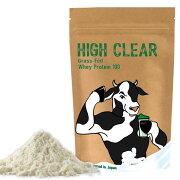 HIGHCLEARハイクリアーWPCホエイグラスフェッドプロテイン1kg(約33回分)プレーンHIG001