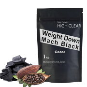 HIGHCLEARハイクリアーウェイトダウンマッハブラック炭チャコールプロテイン1kg(約40回分)ココア味