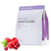 HIGHCLEARハイクリアーWPCホエイ100プロテインステビア1kg(約33回分)クランベリー&ラズベリー味HIC011S