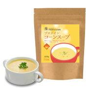 HIGHCLEARハイクリアープロテインコーンスープ400g(約20食分)HICKP002