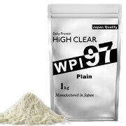 HIGHCLEARハイクリアーWPI97プロテイン1kg(約40回分)ナチュラル上級者用アメリカ産高純度無添加在庫限り限定販売