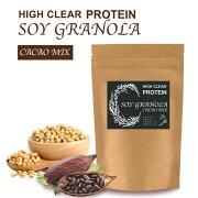 HIGHCLEARハイクリアー大豆のプロテイングラノーラビターカカオ600g(約15食分)ソイプロテイン大豆