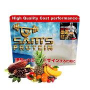 サムズプロテイン柔道選手トップパワープロテインUP1kg(40回分)リッチココア味/ミックスフルーツ味