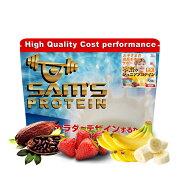 サムズプロテイン本気のジュニアプロテインEX720g(約40回分)リッチココア味/ストロベリーミルク味/バナナミルク味ホエイプロテイン
