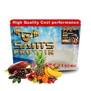 サムズプロテインアスリートラグビーパワープロテインUP1kg(約40回分)リッチココア味/ミックスフルーツ味