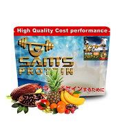 サムズプロテインアスリートサッカーパワープロテインUP1kg(約40回分)リッチココア味/ミックスフルーツ味
