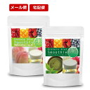 KIREI BEAUTY PROGRAM プロテイン ダイエットスムージー 270g(約15回分) アサイーミックスベリー味/グリーンスムージ…