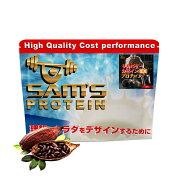 サムズプロテインリカバリーカゼインプロテインEX1kg(約40回分)リッチココア味