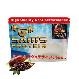 サムズ プロテイン リカバリー カゼイン プロテイン EX 1kg(約40回分) リッチココア味 RCA10001