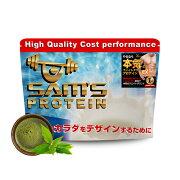 サムズプロテイン本気のウェイトダウンプロテインEX1kg(約40回分)まっちゃ味